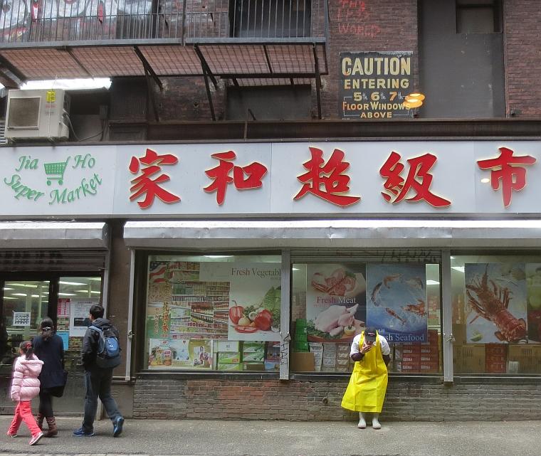 15 chinatown 1